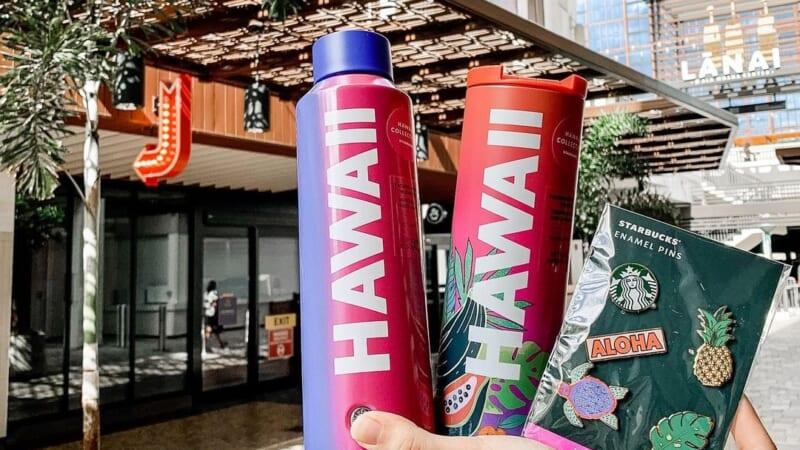 【2021年最新版】ハワイ限定!ハワイ土産におすすめのスターバックス「ハワイコレクション」をご紹介