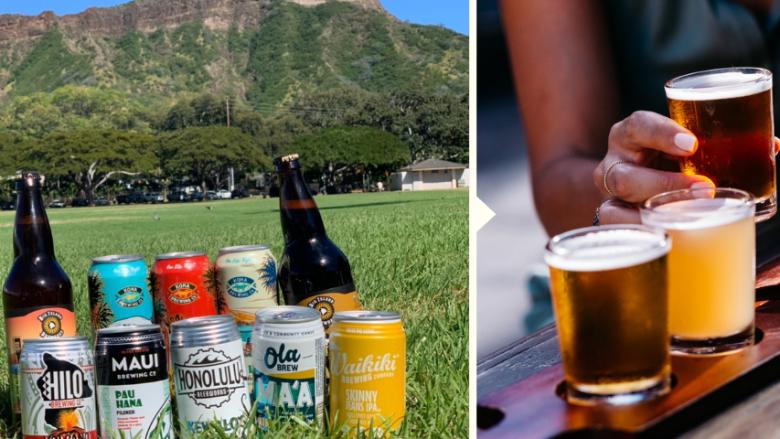 メイドインハワイの地ビールの中から自分のお気に入りを見つけよう!