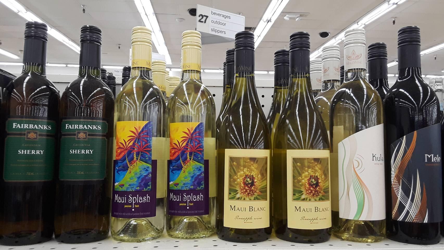 46パイナップルワイン