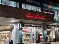 【旅行中の便利アイテム編】ハワイ土産の宝庫「ロングス・ドラッグス」は何が売っているの?