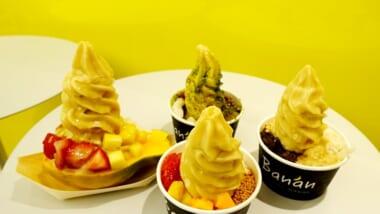「バナン」がワイキキビーチに新店舗をオープン!手作りシロップのシェイブアイスも要チェック♪