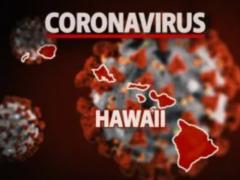 【8月19日現在】コロナ新規感染が再急増しているハワイ州、3回目のワクチン接種が開始!