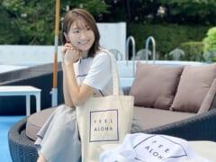 東京プリンスホテル ×ハワイ発アパレルブランド Lilly & Emmaのプール付き宿泊プラン「Feel Aloha Pool & Stay」が販売!