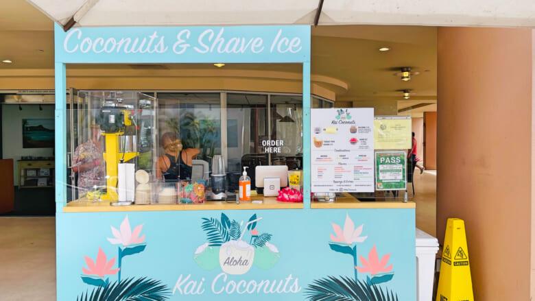 【在住者レポート】ワイキキに新オープン!「カイ・ココナッツ/Kai Coconuts」でおいしいシェイブアイスを食べよう