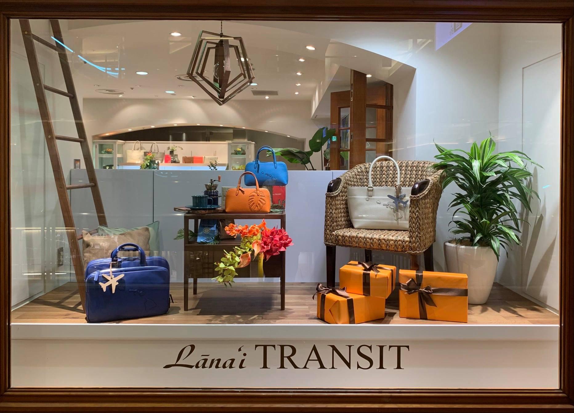 ラナイ トランジット/Lanai Transit