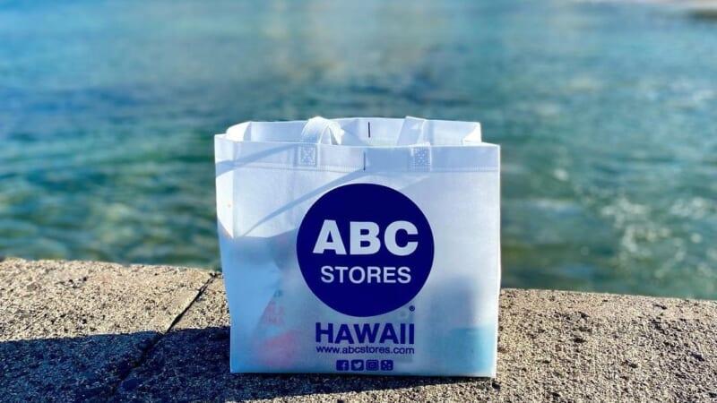 【ハワイ現地からお届け】ワイキキの人気店「コココーブ」が閉店の今、「ABCストア38号店」がおすすめな理由!