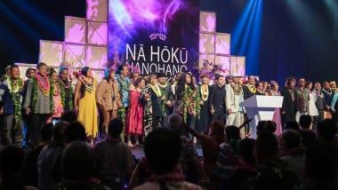 第44回ナ・ホク・ハノハノ・アワード ライブストリーミングで全世界配信